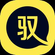 驭圈app下载_驭圈app最新版免费下载