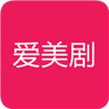 人人爱美剧app下载_人人爱美剧app最新版免费下载