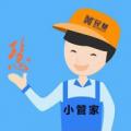 民慧小管家app下载_民慧小管家app最新版免费下载