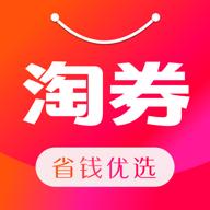 淘券库app下载_淘券库app最新版免费下载