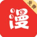 原罪漫画app下载_原罪漫画app最新版免费下载