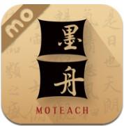 墨舟易临摹app下载_墨舟易临摹app最新版免费下载