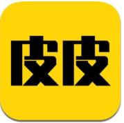 皮皮免费漫画app下载_皮皮免费漫画app最新版免费下载