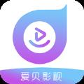 爱贝影视app下载_爱贝影视app最新版免费下载