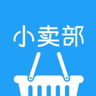 云尚小卖部app下载_云尚小卖部app最新版免费下载