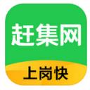 赶集生活app下载_赶集生活app最新版免费下载