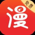咻咻漫画app下载_咻咻漫画app最新版免费下载
