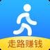 步多多app下载_步多多app最新版免费下载