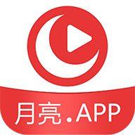 月亮视频app下载_月亮视频app最新版免费下载