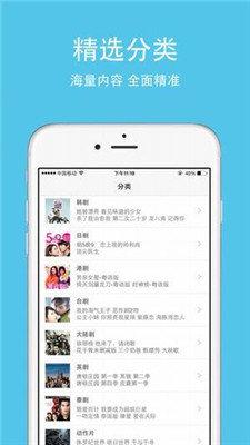 达达兔app下载_达达兔app最新版免费下载