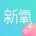 新氧美容v7.37.2app下载_新氧美容v7.37.2app最新版免费下载