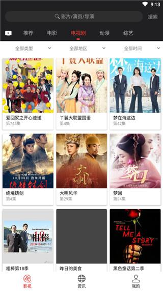 光影appapp下载_光影appapp最新版免费下载