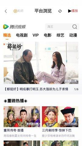 丝瓜影视app下载_丝瓜影视app最新版免费下载