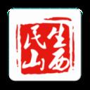 民生山西app下载_民生山西app最新版免费下载
