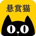 悬赏猫app下载_悬赏猫app最新版免费下载