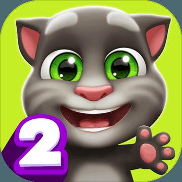 我的汤姆猫2破解版手游下载_我的汤姆猫2破解版手游最新版免费下载