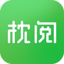 枕阅小说app下载_枕阅小说app最新版免费下载