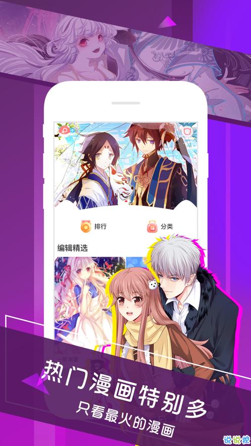 啵乐app下载_啵乐app最新版免费下载