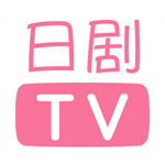 人人日剧TVapp下载_人人日剧TVapp最新版免费下载