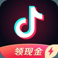 抖音极速版最新版本app下载_抖音极速版最新版本app最新版免费下载