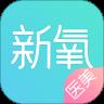 新氧魔镜app下载_新氧魔镜app最新版免费下载