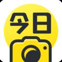 今日水印相机app下载_今日水印相机app最新版免费下载