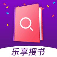 乐享免费小说app下载_乐享免费小说app最新版免费下载