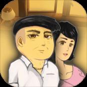 中国式家长正式版手游下载_中国式家长正式版手游最新版免费下载