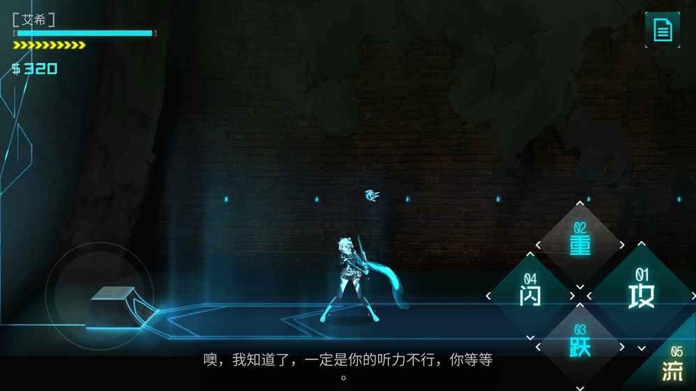 艾希中文版手游下载_艾希中文版手游最新版免费下载