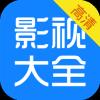 KK影视大全最新版app下载_KK影视大全最新版app最新版免费下载