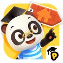 熊猫博士小镇合集破解版手游下载_熊猫博士小镇合集破解版手游最新版免费下载