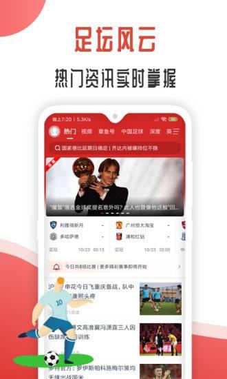黑白直播app下载_黑白直播app最新版免费下载