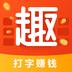 趣键盘app下载_趣键盘app最新版免费下载