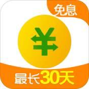 360借条app下载_360借条app最新版免费下载
