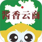 酱香云商app下载_酱香云商app最新版免费下载