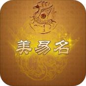 美易宝宝起名取名字app下载_美易宝宝起名取名字app最新版免费下载