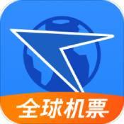 航班管家app下载_航班管家app最新版免费下载