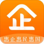 企惠app下载_企惠app最新版免费下载