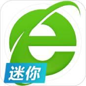 360浏览器迷你版app下载_360浏览器迷你版app最新版免费下载
