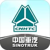 送车在途管理app下载_送车在途管理app最新版免费下载