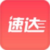 速达搬运app下载_速达搬运app最新版免费下载