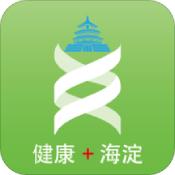 健康海淀app下载_健康海淀app最新版免费下载