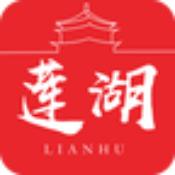 爱莲湖app下载_爱莲湖app最新版免费下载