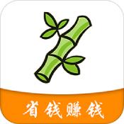 竹子众淘app下载_竹子众淘app最新版免费下载