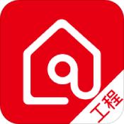 星杰工程app下载_星杰工程app最新版免费下载