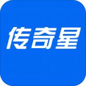传奇星app下载_传奇星app最新版免费下载
