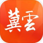 冀云app下载_冀云app最新版免费下载