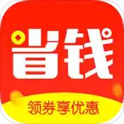 惠省钱app下载_惠省钱app最新版免费下载