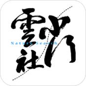 小行云社app下载_小行云社app最新版免费下载