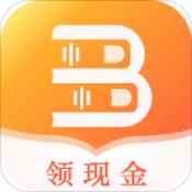 指间免费小说app下载_指间免费小说app最新版免费下载